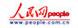 北京市公安局出入境_外国专家证办理/外专工作签证办理-聘外易出品